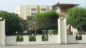 Salmaniya Garden, Bahrain